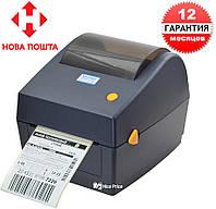 Термопринтер для печати этикеток Xprinter XP-427B (Гарантия 1 год) Dark Grey