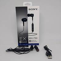 Беспроводные вакуумные Bluetooth Наушники Sony MH-750 Чёрные