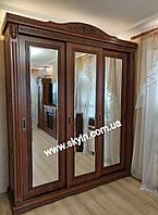 Шкаф купе Мариса 3х дверный с зеркалами 2100