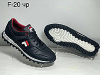 Мужские замшевые черные кроссовки FILA 40, 41, 42, 43, 44, 45