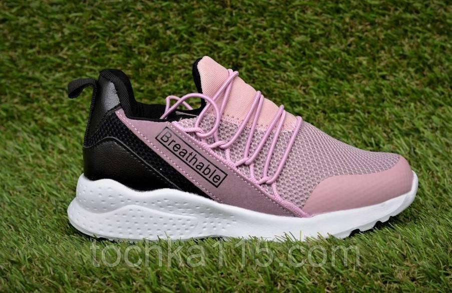Модні дитячі кросівки на дівчинку Nike найк бузкові р31-36, копія