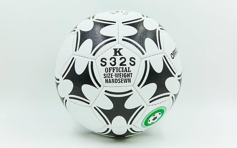 М'яч футбольний №5 Гриппи
