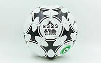 М'яч футбольний №5 Гриппи, фото 1