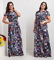 Женское летнее длинное платье, ткань софт, на талии резинка, р.44-46, 48-50, 52-54, 56-58, 62-64 ,тем-синий
