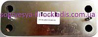 Теплообм.втор. 10 пл.166 мм,(ф.у, EU) Ariston, Demrad, Protherm, Viessmann, арт. 0020119605, к.з. 0625/1