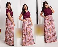 Женское летнее длинное платье, ткань софт, на талии резинка, р.44-46, 48-50, 52-54, 56-58, 62-64 марсала