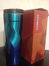 Термокружка Starbucks Термочашка Старбакс EL-502 Spiral Blue 473ml