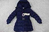 Теплая куртка/ Евро-зима/ (Синтепон + мех) 8,16 лет.  голубая!