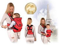 Рюкзак кенгуру переноска для детей Sunny 12 Zafiro красный Womar