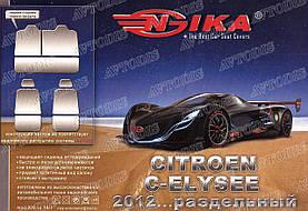 Авточехлы Citroen C-Elysee 2012- (з/сп. раздельная) Nika