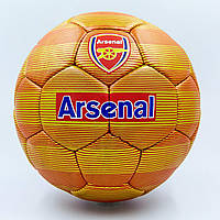 Мяч футбольный №5 Гриппи 5сл. ARSENAL, фото 1