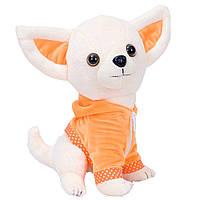 Мягкая игрушка Собачка Крошка 00370, фото 1