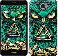 Силиконовый чехол Endorphone на Huawei Y7 2017 Сова Арт-тату 3971u-1019-26985, КОД: 1537873