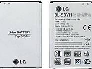 Аккумулятор для LG BL-53YH 3000mAh
