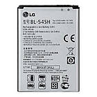 Аккумулятор для LG BL-54SH 2500mAh