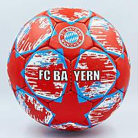 Мяч футбольный №5 Гриппи 5сл. BAYERN MUNCHEN, фото 1