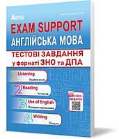 ЗНО 2021   Англійська мова. Exam Support. Тестові завдання, Євчук, Доценко   Абетка