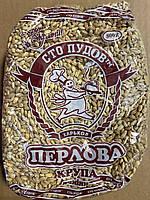 Крупа перлова ТМ Сто Пудів 800г