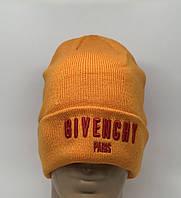 Шапка стильная Givenchy 0002 оранжевая в стиле бренда