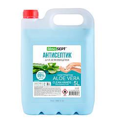 Антисептик для дезинфекции рук Alma Sept бактерицидный 5 л 70% спирта с Алое Вера Сертификаты Украина (536110)