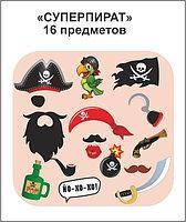"""Фотобутафорія """"Піратська вечірка"""", 13 предметів, Фотобутафория """"Пираты"""", фото 2"""