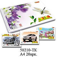 Альбом для рисования А4 20л на спирали 120г/м2 TIKI 50210-TK
