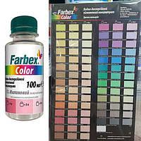 Пигментный концентрат водно-дисперсионный «Farbex Color» голубой 100 мл