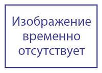 Стекло лобовое (1535х912) для Hyundai IX55 EN (2007-2012)