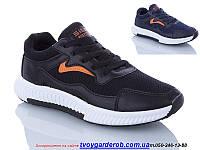 Стильные кроссовки для подростков  р36-41(код 9606-00)