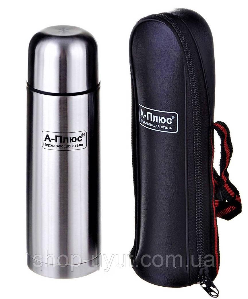 Термос 0,5л питьевой из нержавеющей стали с чехлом (нержавеющая сталь, одна чашка) А-Плюс