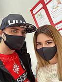 Защитная маска неопреновая многоразовая противовирусная ТЕМНО-СИНЯЯ Питта