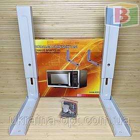 Кронштейн для микроволновки (крепление) подставка нагрузка 45 кг. Польша