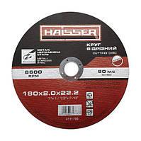 Haisser Круг отрезной по металлу 125х1.0х22.2мм (4111701)