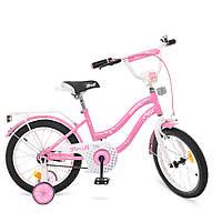 Велосипед детский двухколесный PROFI Y1691 Star 16 дюймов розовый