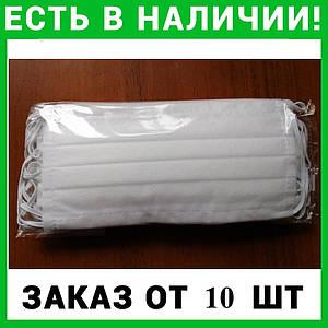 Одноразовые маски защитные трехслойные    9х18 белый