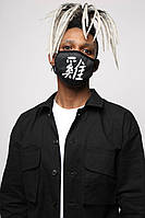"Защитная тканевая маска для лица ""Истина"", фото 1"