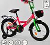 """Двухколесный велосипед 16 дюймов """"CORSO"""" С 16024 розовый  ***"""