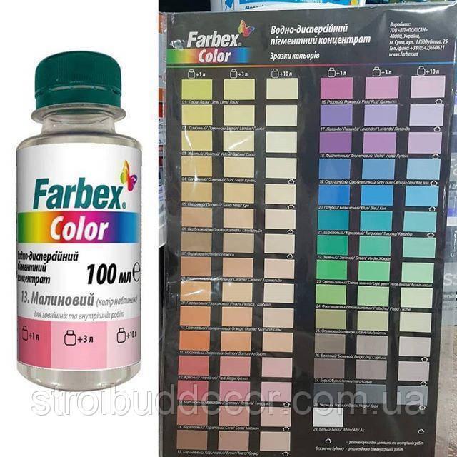 Пигментный концентрат водно-дисперсионный «Farbex Color» черный 100 мл