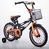 """Детский двухколесный велосипед колеса 16 дюймов """"S600 HAMMER"""" Черно-оранжевый"""