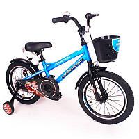 """Детский двухколесный велосипед колеса 16 дюймов """"SPEED FIEIDS-16"""" Blue"""