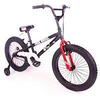 """Детский двухколесный велосипед колеса 20 дюймов """"FREE WHEEL-20"""" Black"""