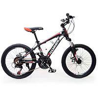 """Подростковый велосипед колеса 20 дюймов """"S200 HAMMER"""", Рама 12'' Черно-красный"""