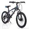 """Подростковый велосипед колеса 20 дюймов """"S200 HAMMER"""", Рама 12'' Черно-синий"""