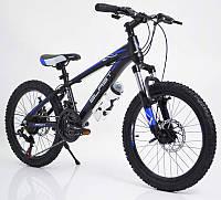 Подростковый велосипед колеса 20 дюймов S300 BLAST-БЛАСТ  Чёрно-Синий