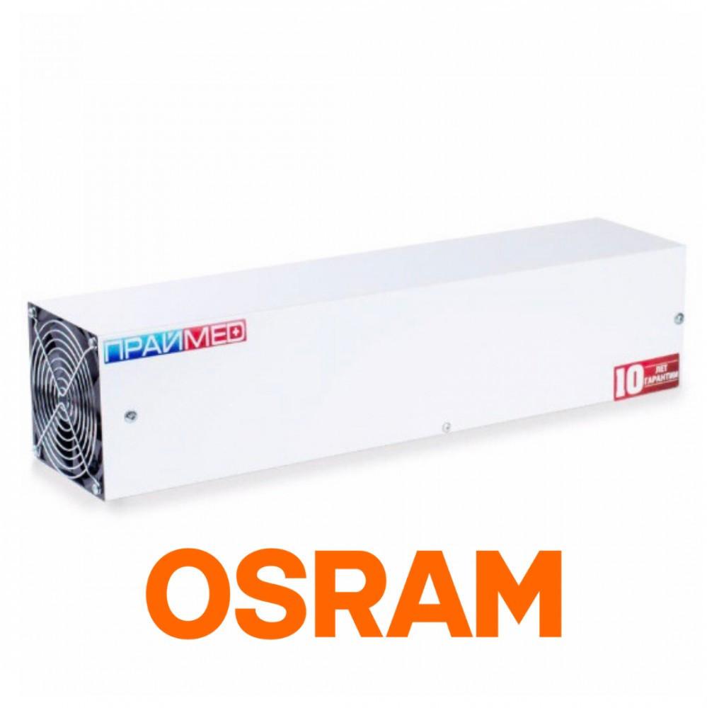 Рециркулятор РЗТ-300*215 Праймед (Osram) лампа для дезинфекції повітря в приміщенні