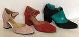 Туфли женские на устойчивом каблуке из натуральной замши от производителя модель ФС38Т, фото 3