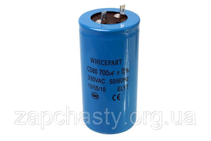 Конденсатор пусковой 700 мкФ 330 V