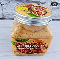 Пилинг для тела Wokali Almond Sherbet Body Scrub