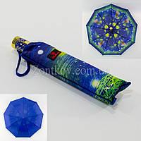 """Складной зонтик """"Bellissimo"""" электрик с двойной тканью и абстрактным рисунком изнутри"""