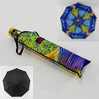 """Складной зонтик """"Bellissimo"""" черный с двойной тканью и абстрактным рисунком изнутри"""
